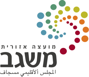 Misgav Regional Council Logo